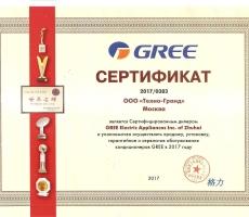 gree_tehno-grand_msk