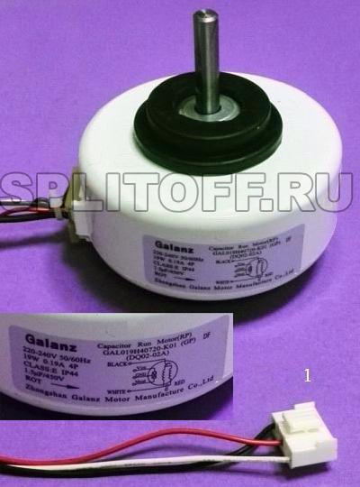 GAL019H40720-K01