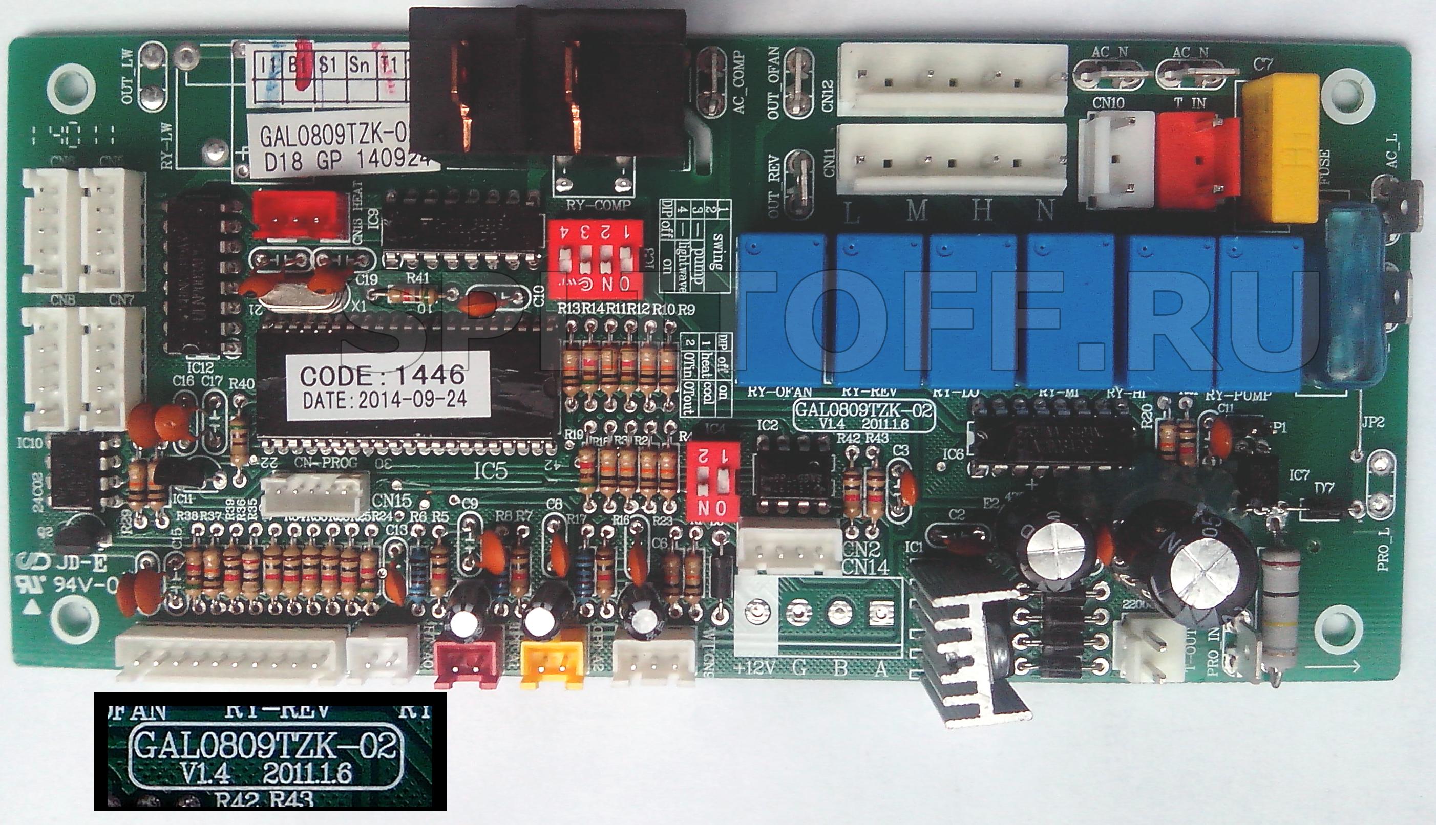 GAL0809TZK-02