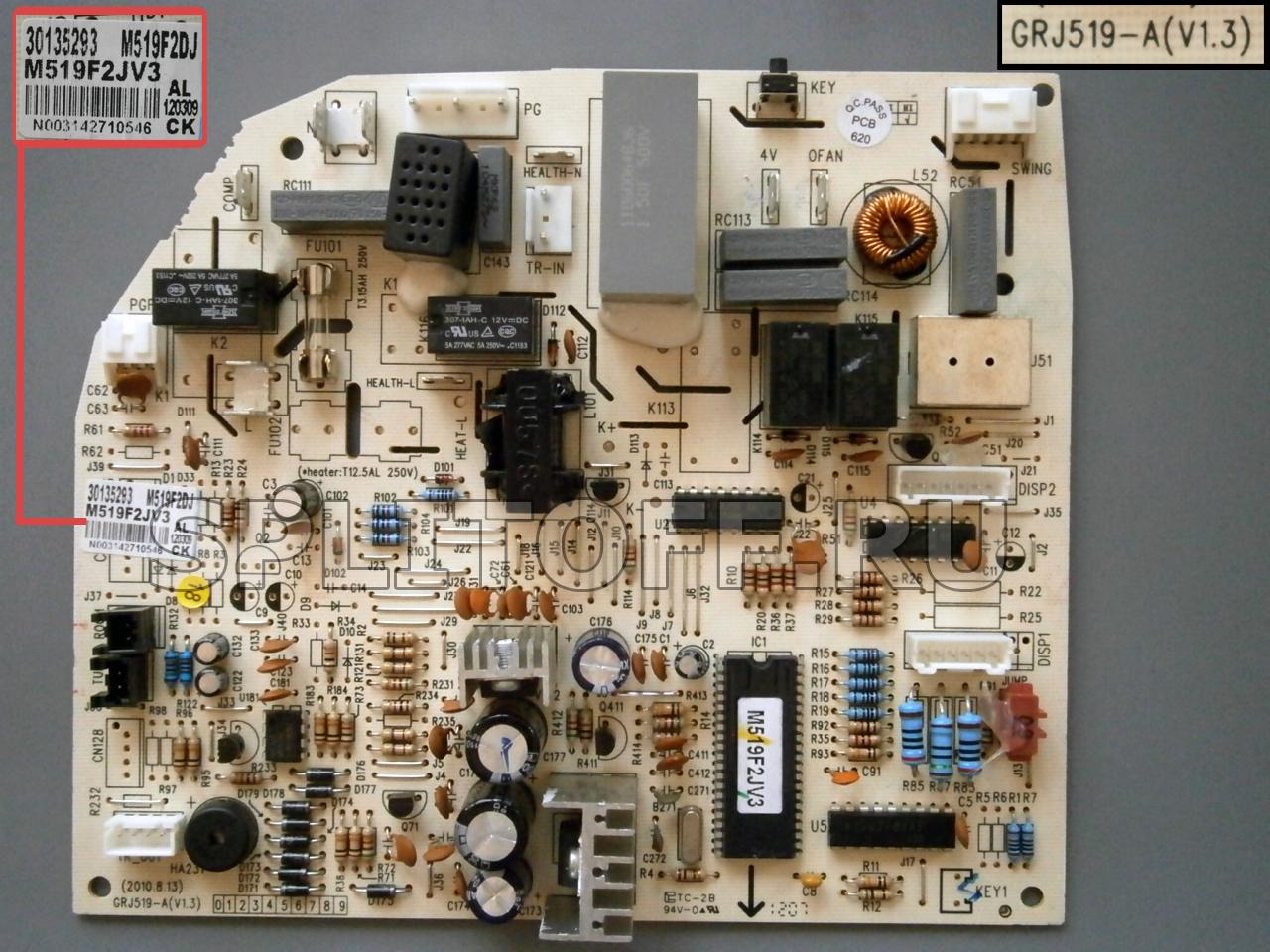 GRJ519-A(V1.3)