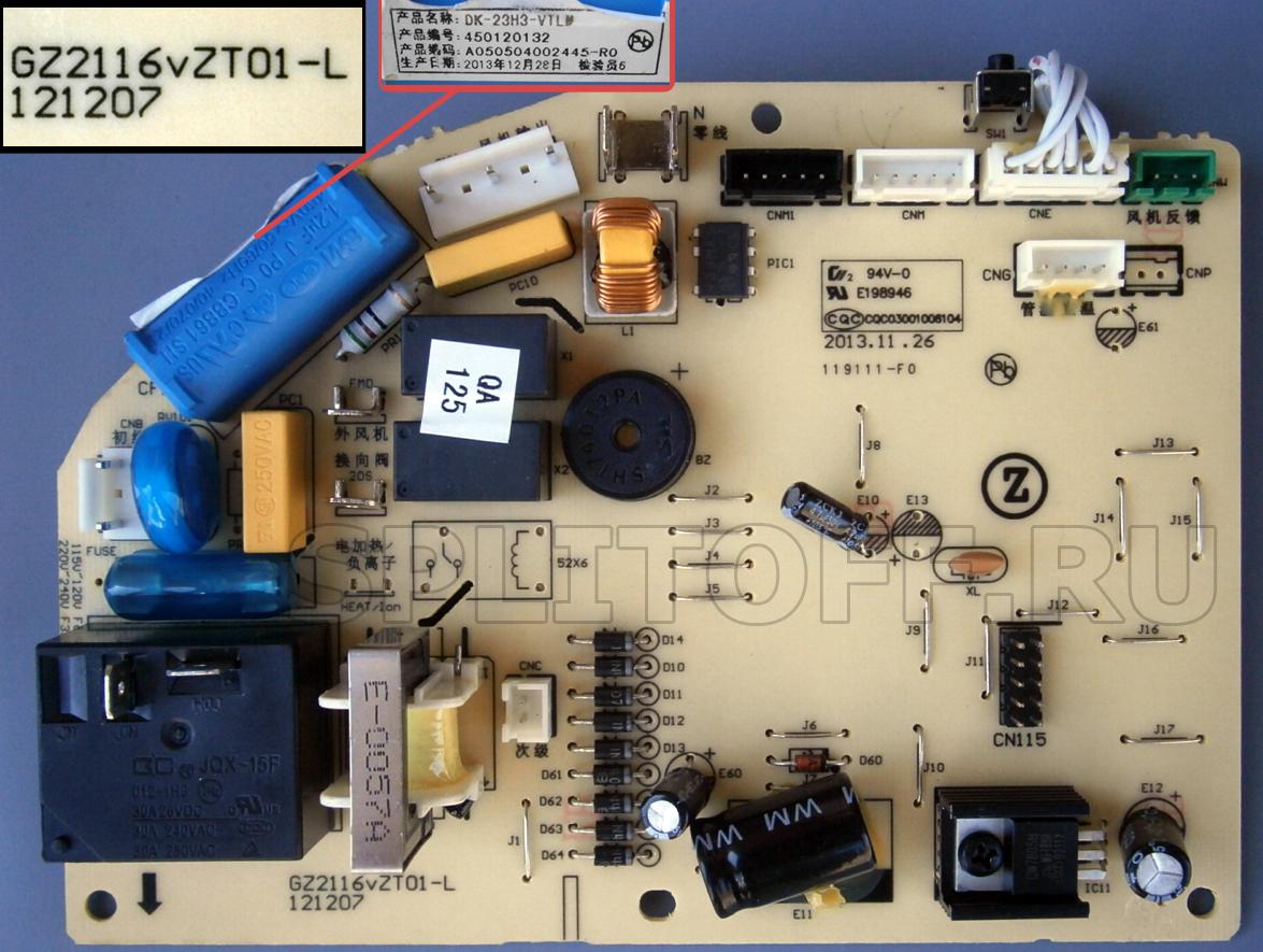 GZ2116VZT01-L