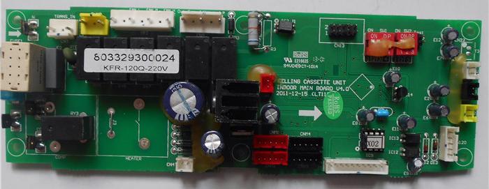 KFR-120Q-220V