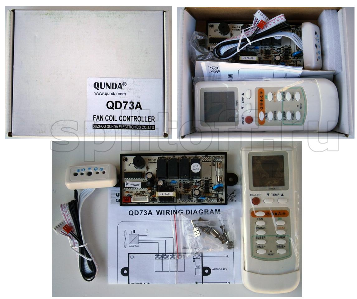QD73A