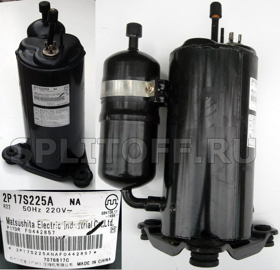 SP17S225A