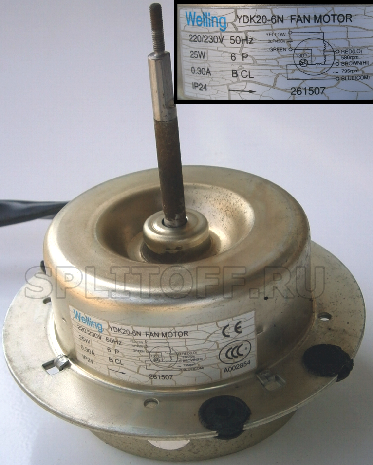 YDK20-6N