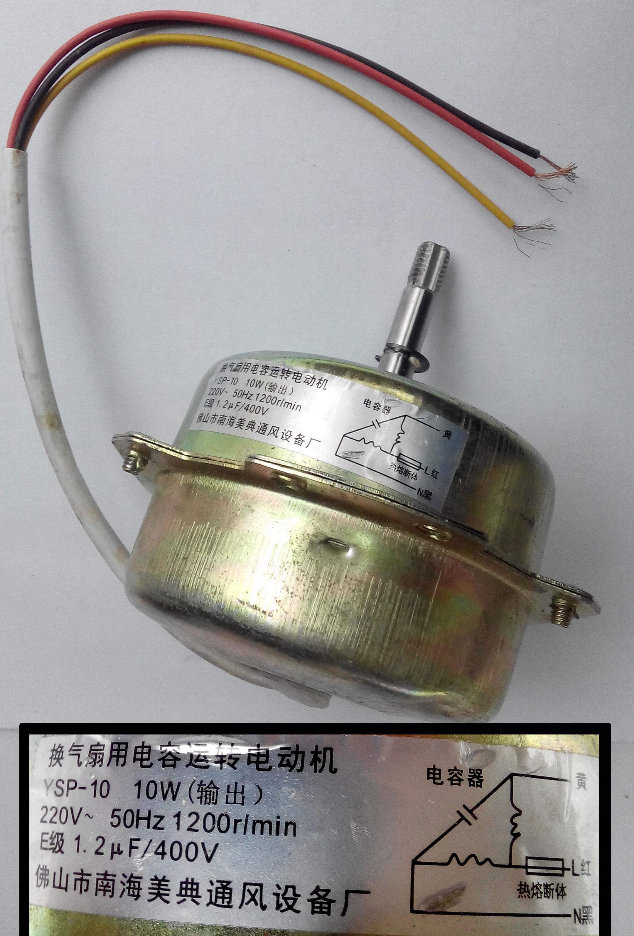 ysp-10-10w