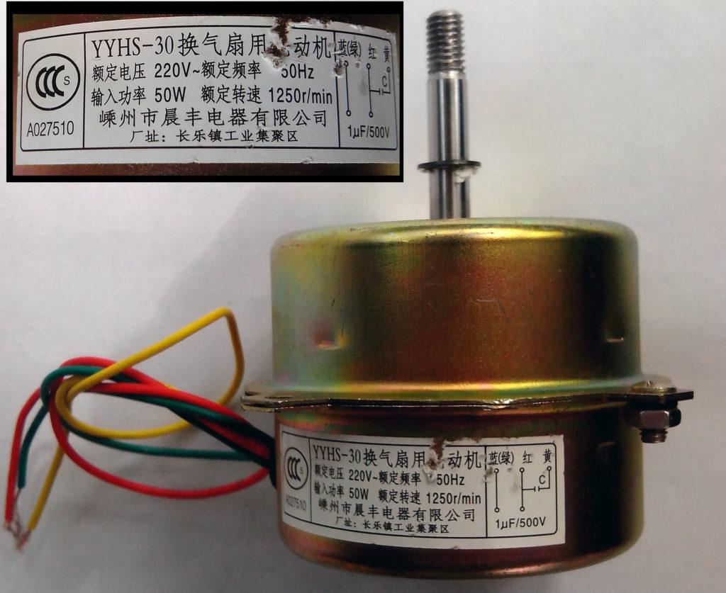 yyhs-3050w