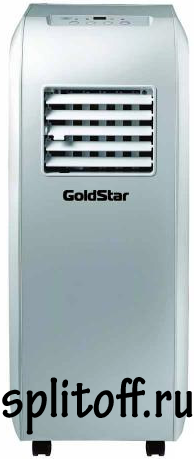 GoldStar мобильный кондиционер