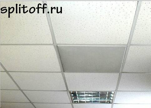 ИК панели под Амстронг
