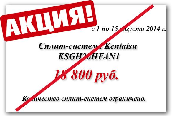 kentatsu_ksgh