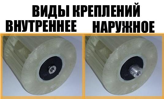 krylchatka_krepleniya