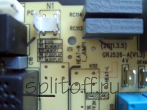 Плата управления GRJ526-A