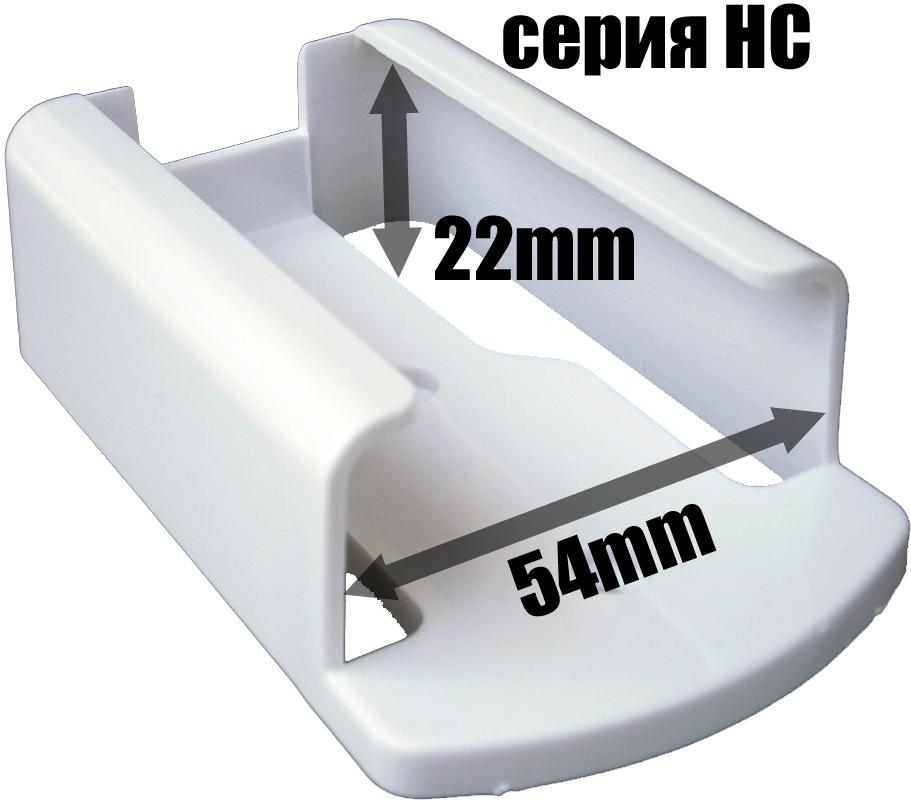 podstavka_seriya_hc