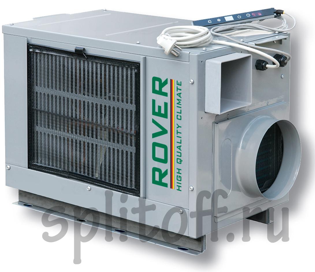 Лифтовый кондиционер Rover
