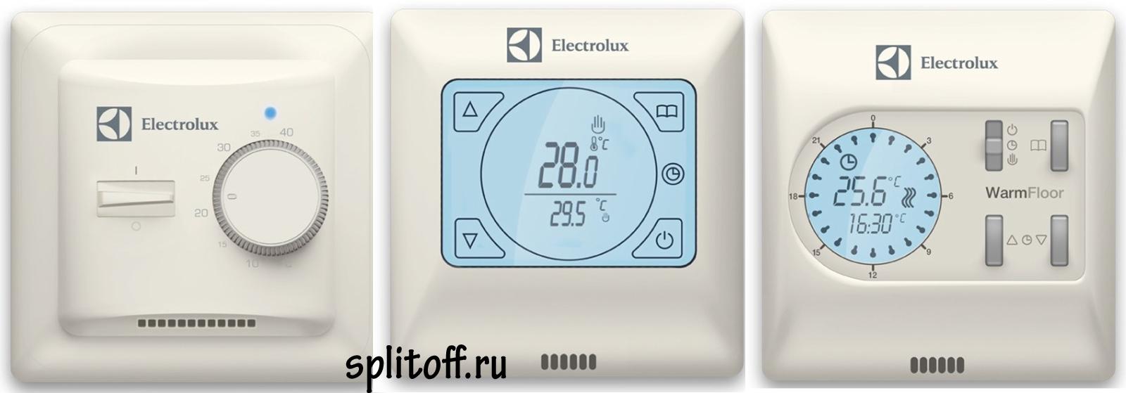 Тёплый пол электролюкс инструкция по установке