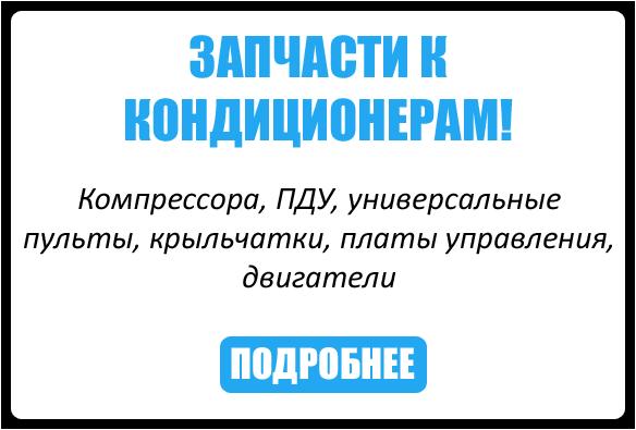 zapchasti_banner